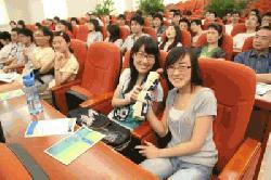 স্কলারশীপসহ চীনের সরকারী মেডিক্যালে এমবিবিএস পড়ার সুযোগ