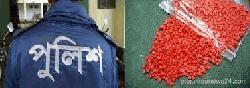 নলছিটির ষাইটপাকিয়া ফেরীঘাটে থেকে ইয়াবা-গাজা নিয়ে এসআইসহ দু'জন আটকের পর মুক্তি