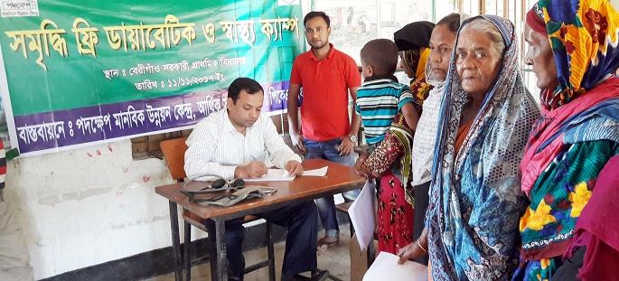 সুনামগঞ্জে দু'শতাধিক দু:স্থ লোকজনের মধ্যে চিকিৎসাসেবা প্রদান